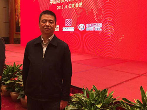 中国物流与采购联合会