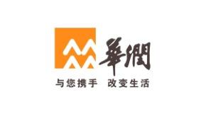 华润集团有限公司