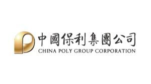 中国保利集团公司