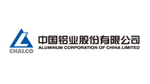 中国铝业股份有限公司