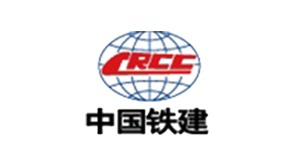 中铁十六局集团物资贸易有限责任公司