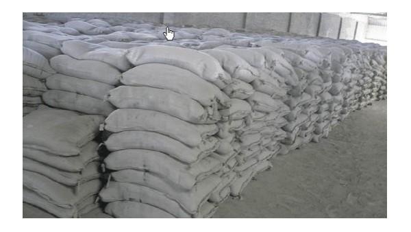 【科普】水泥是如何生产出来的